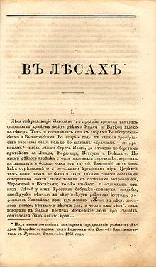 Книга Письма русских государей и других особ царского семейства, изданные Археографической комиссией. Том 5