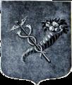 Герб Харьковского полка 1775.png