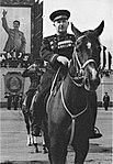 Герой Советского Союза генерал армии И.Х. Баграмян на первомайском параде в Риге.jpg
