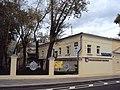 Главный дом городской усадьбы Ордынка Б ул дом 19 строение 4 Замоскворечье Центральный округ Москва.JPG