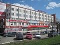 Город Ижевск.Аврора-парк..jpg