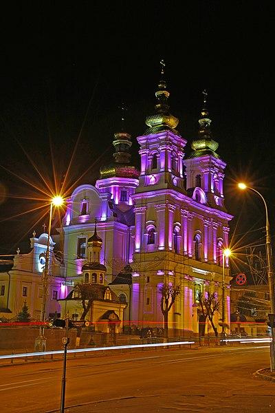 Домініканський монастир, Вінниця. Автор фото — Олександр Примас (Prymasal), ліцензія CC-BY-SA-4.0