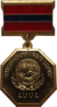 Заслуженный изобретатель Армянской ССР.png