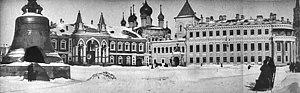 Ivanovskaya Square - Image: Ивановская площадь Московского Кремля (Moscow clad in snow)