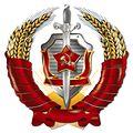 КПГБ.jpg
