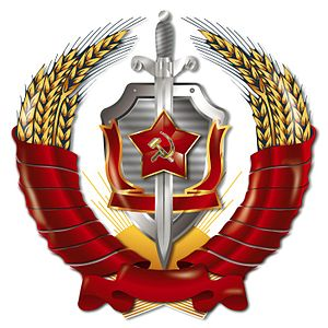 Moscow 2042 - CPGB – The Communist party of state security (combined Emblem of the USSR – KGB)