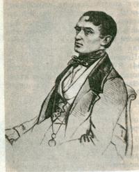 Кн.П.В.Долгоруков.png