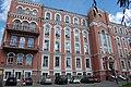 Корпус гінекологічного та хірургічного відділень Олександрівської лікарні.JPG