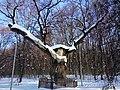 Кочубеївські Дуби у Регіональному ландшафтному парку «Диканський» 9.jpg
