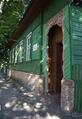 Кролевеьцкий музей.png