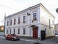 Кропивницький вул. Гоголя, 66.jpg