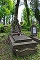 Личаківське, Пам'ятник на могилі сім'ї Фест.jpg
