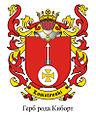 Лосятински герб.jpg