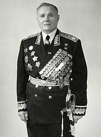 Маршал Советского Союза Герой Советского Союза Андрей Иванович Ерёменко.jpg
