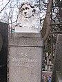 Могила Марії Заньковецької.JPG