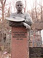 Могила художника Николая Глущенко.JPG