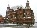 Москва, Манежная площадь, Исторический музей - panoramio.jpg