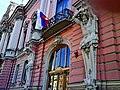 Невский,41 Дворец Белосельских-Белозерских .jpg
