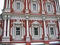 Нижний Новгород, Строгановская церковь (1).jpg