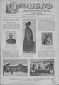 Огонек 1902-05.pdf