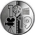 Одеська кіностудія реверс.jpg