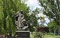 Пам'ятник Шевченку Т. Г., українському поетові.jpg