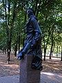 Пам'ятник воїнам-інтернаціоналістам, сквер Героїв, Кривий Ріг 03.JPG