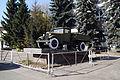 Пам'ятник на ватутіна.JPG
