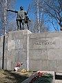 Памятник И.Д. Пастухову, 80-летие открытия.jpg
