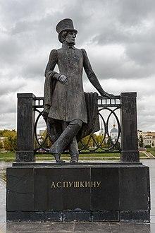 Сочинение о памятниках в твери памятники гранит екатеринбург донецк