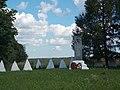 Памятный знак у деревни Новое Овсино 1.jpg