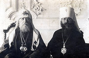 Saint Benjamin of Petrograd - Saints Patriarch Tikhon and Metropolitan Benjamin
