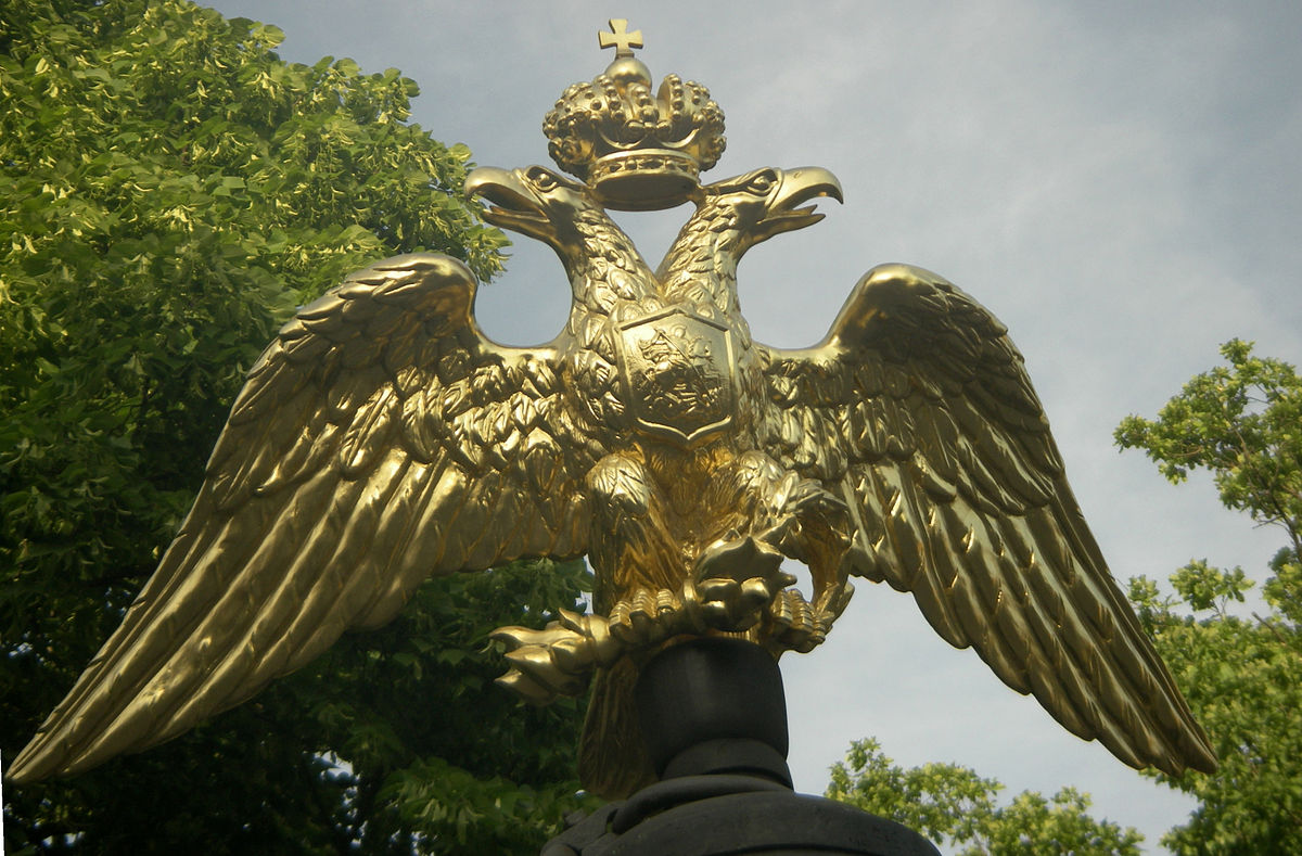 Interesting facts about the double-headed eagle