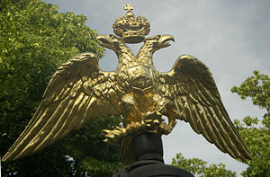 Double-headed eagle - Russian imperial eagle, Saint Petersburg