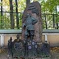 Санкт-Петербург, Тихвинское кладбище, могила В.В. Стасова.JPG