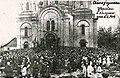 Свято з'єднання ЗУНР і УНР у Калуші 8 січня 1919 р.jpg