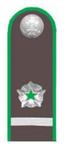 Секретарь гос.гражданской службы РФ 3 класса (Россельхознадзор).png