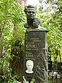 Символічна могила Григорія Епіка.jpg