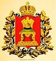 Тверская губерния изд.Сукачова.jpg
