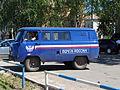 УАЗ-452 Почта России, Котлас.JPG