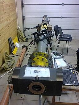 Ultrasonic clamp-on flow meter