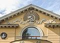 Физико-технический институт им. А. Ф. Иоффе. Главный корпус.Вид с Политехнической ул. 4.jpg