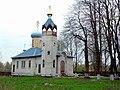 Храм Владимирской иконы Божьей Матери - panoramio.jpg