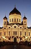 俄羅斯正教會