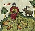 Царь Давид играет на гуслях.jpg
