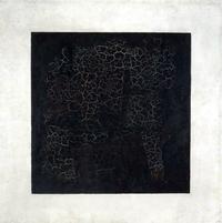 Чёрный супрематический квадрат. 1915. ГТГ.png