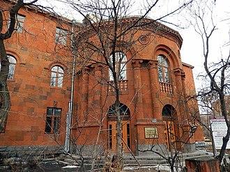 Writers Union of Armenia - The Writers Union of Armenia
