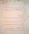 تصویبنامه هیئت وزیران.png