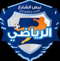 جريدة الرياضي الكويتية.png