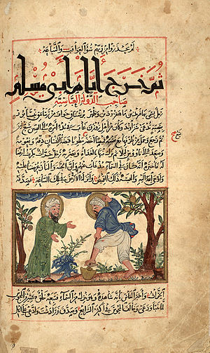 Behafarid - Image: داستان بهآفرید